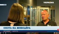 National TV Ukraine