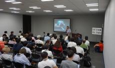 WordCamp Tokyo