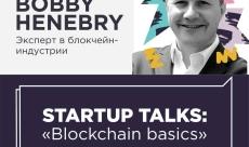 Blockchain Basics in Dushanbe, Tajikistan